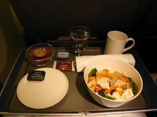 QF462 カンタス航空 機内食 ビジネスクラス