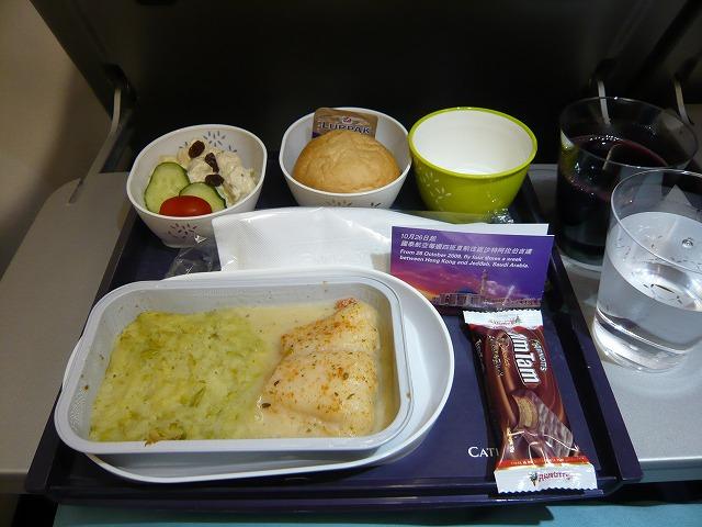 キャセイパシフィック航空CX111便エコノミークラス機内食