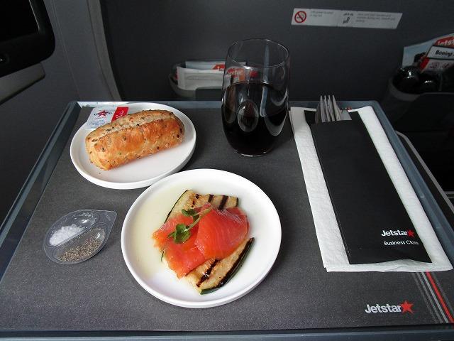 ジェットスター航空(JQ15)機内食
