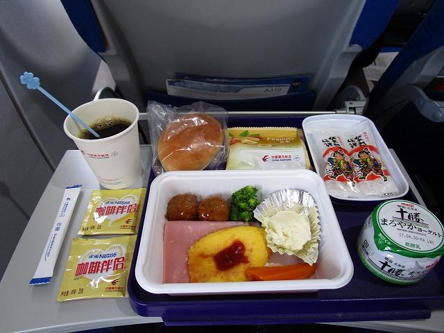 中国東方航空 エコノミークラス機内食