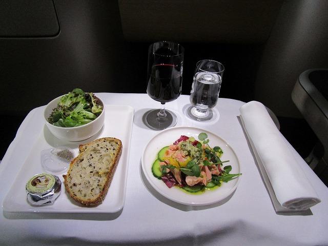 QF79 カンタス航空ビジネスクラス機内食