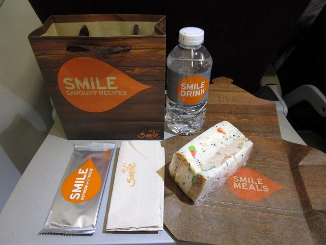 タイスマイル 機内食