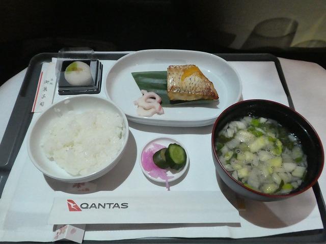 カンタス航空 ビジネスクラス機内食