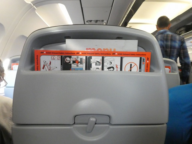 JQ416 ジェットスター航空