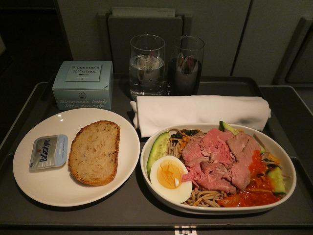 QF868 機内食 ビジネスクラス