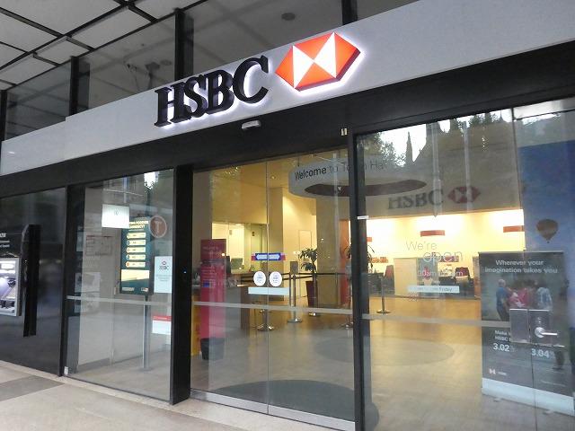 HSBC シドニー