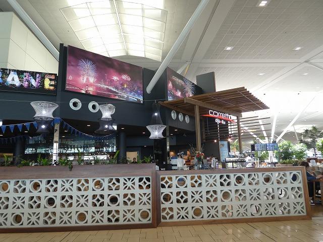 Corretto Cafe & Bar