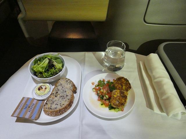 QF51 機内食 ビジネスクラス