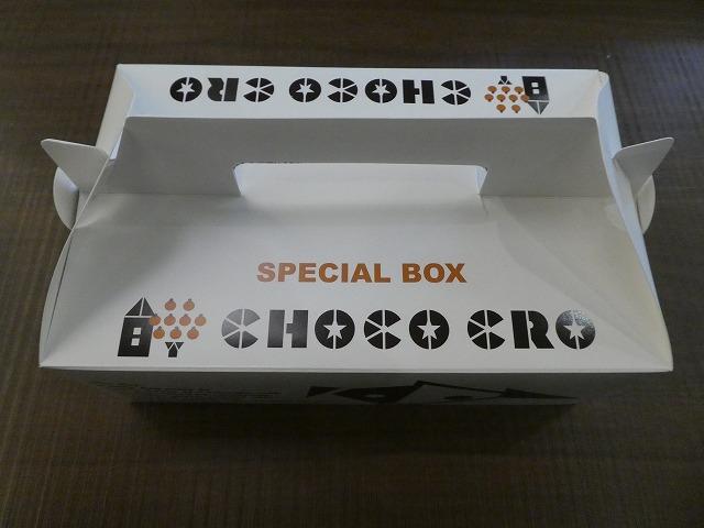 チョコクロボックス