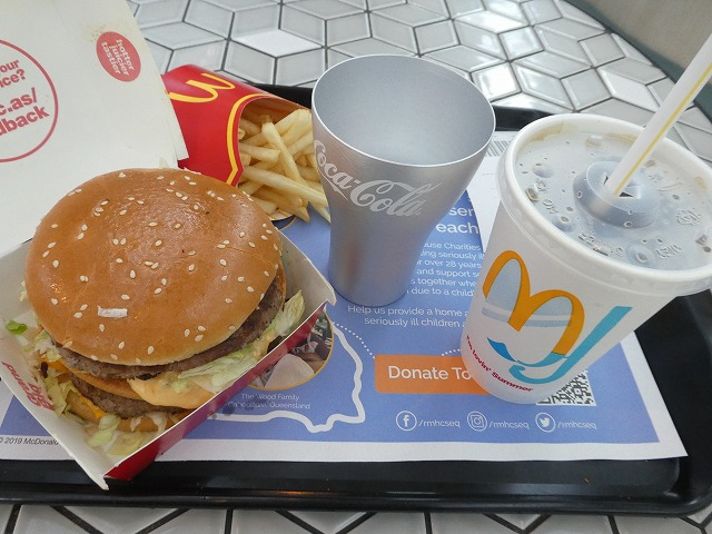 Grand Big Macミール