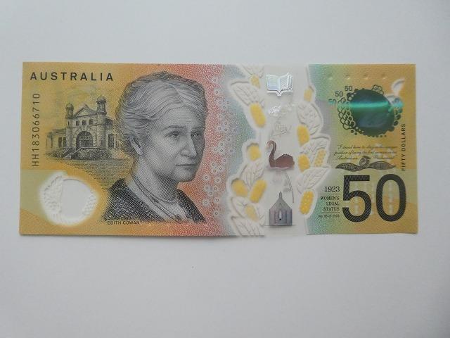 オーストラリア 50ドル札
