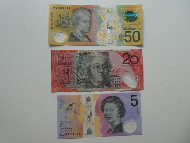 オーストラリア 5ドル、20ドル、50ドル