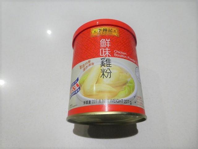 李錦記 鮮味鶏粉