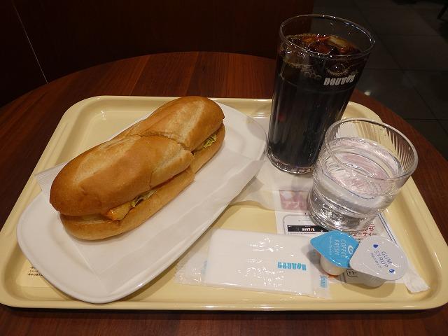 ドトールの朝食