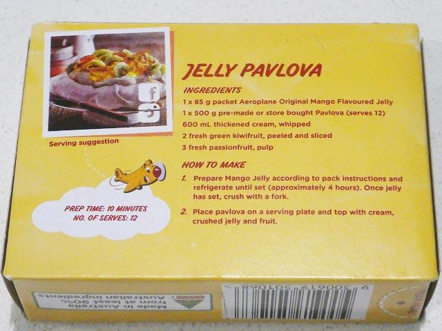 ゼリーパブロバ レシピ