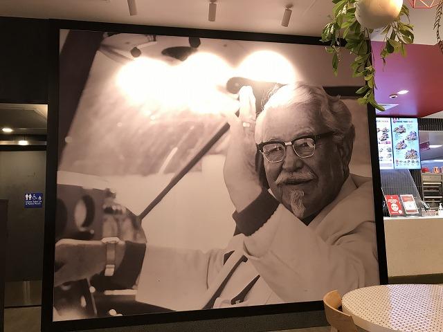 ケンタッキー・フライド・チキン(KFC)創業者カーネルサンダース