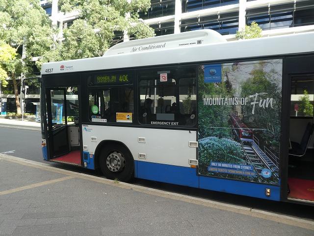 400バス