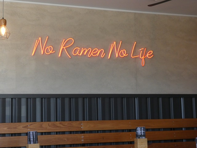 No Ramen No Life