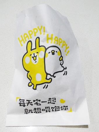 鷄蛋糕の袋