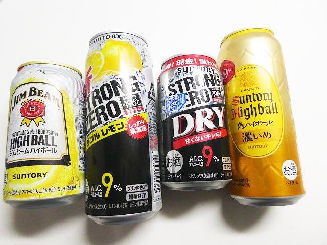 日本のアルコールは美味しい~